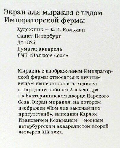 https://img-fotki.yandex.ru/get/46400/140132613.58d/0_21eb58_2848ae28_L.jpg
