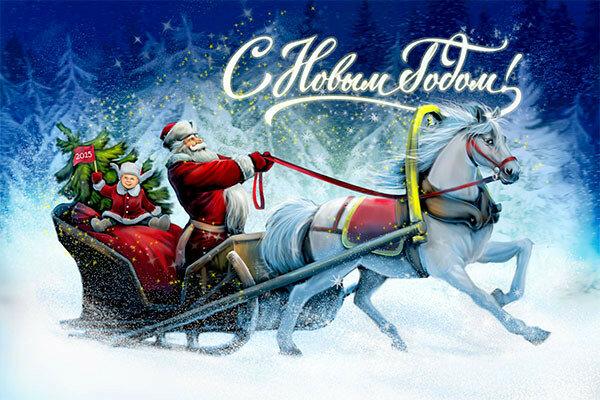 Современные новогодние открытки с дедом морозом 51