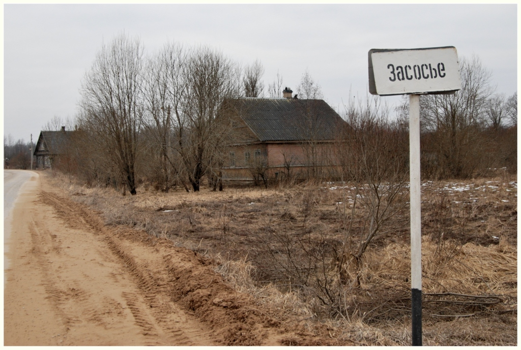 Заманчиво. Это в Ленинградской области.