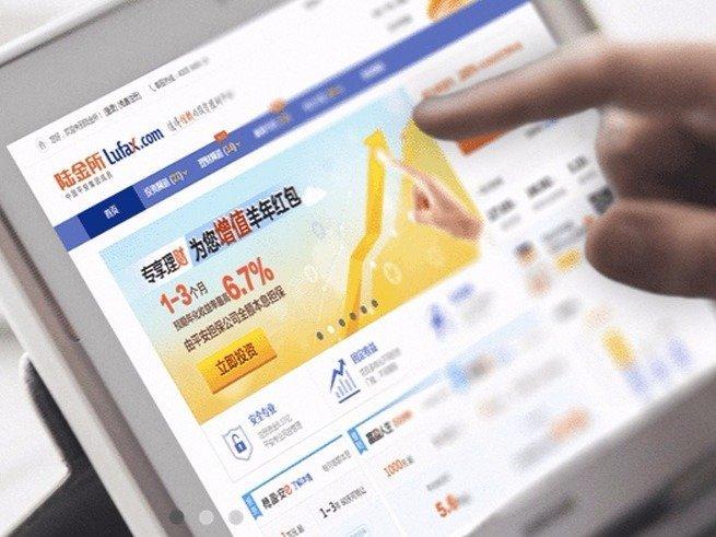 Lufax ($ 9,7 млрд). Lufax — китайский онлайн-сервис по кредитованию. Основанная в 2011 году в Шанхае