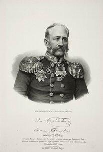 Оттон Гаврилович фон Блом, генерал-майор, начальник Вазаского отряда войск
