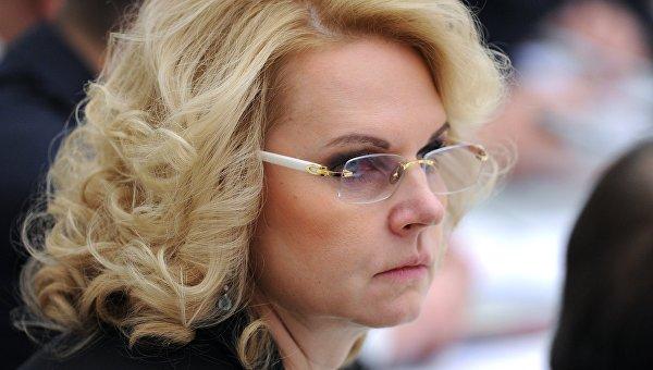 Госдолг российских регионов составил 2,3 трлн рублей