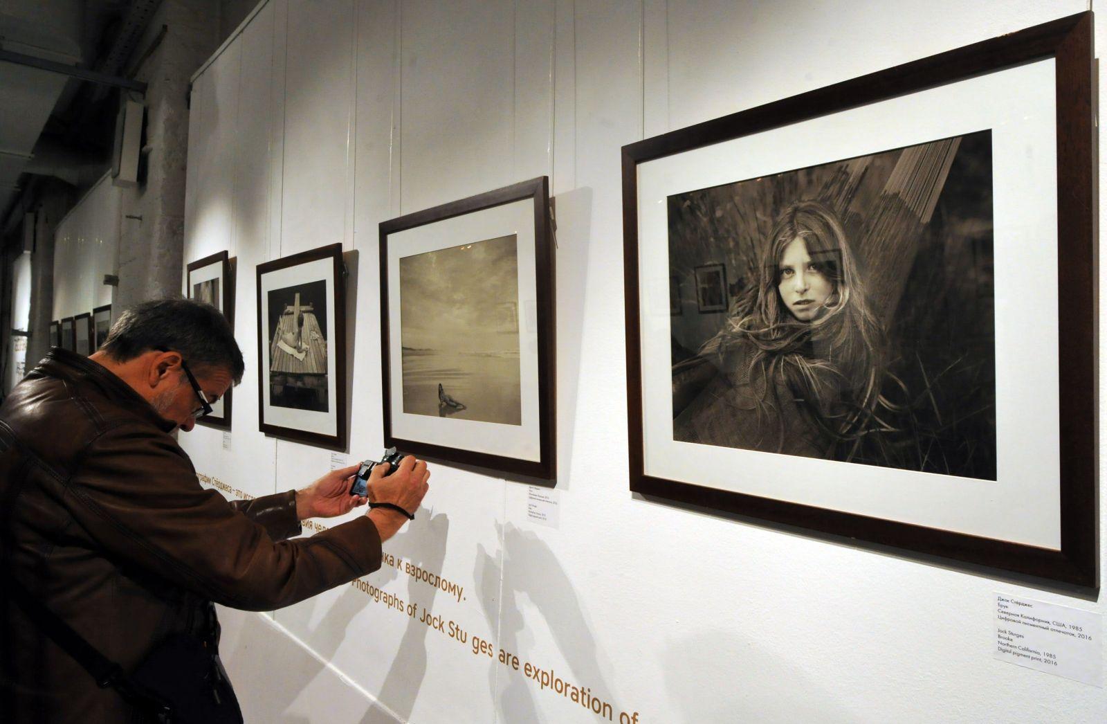 Кураторы выставки Джока Стёрджеса неисключили ее восстановления