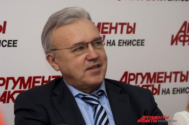ВКрасноярске открылось первое совещание сессии нового созыва краевого парламента