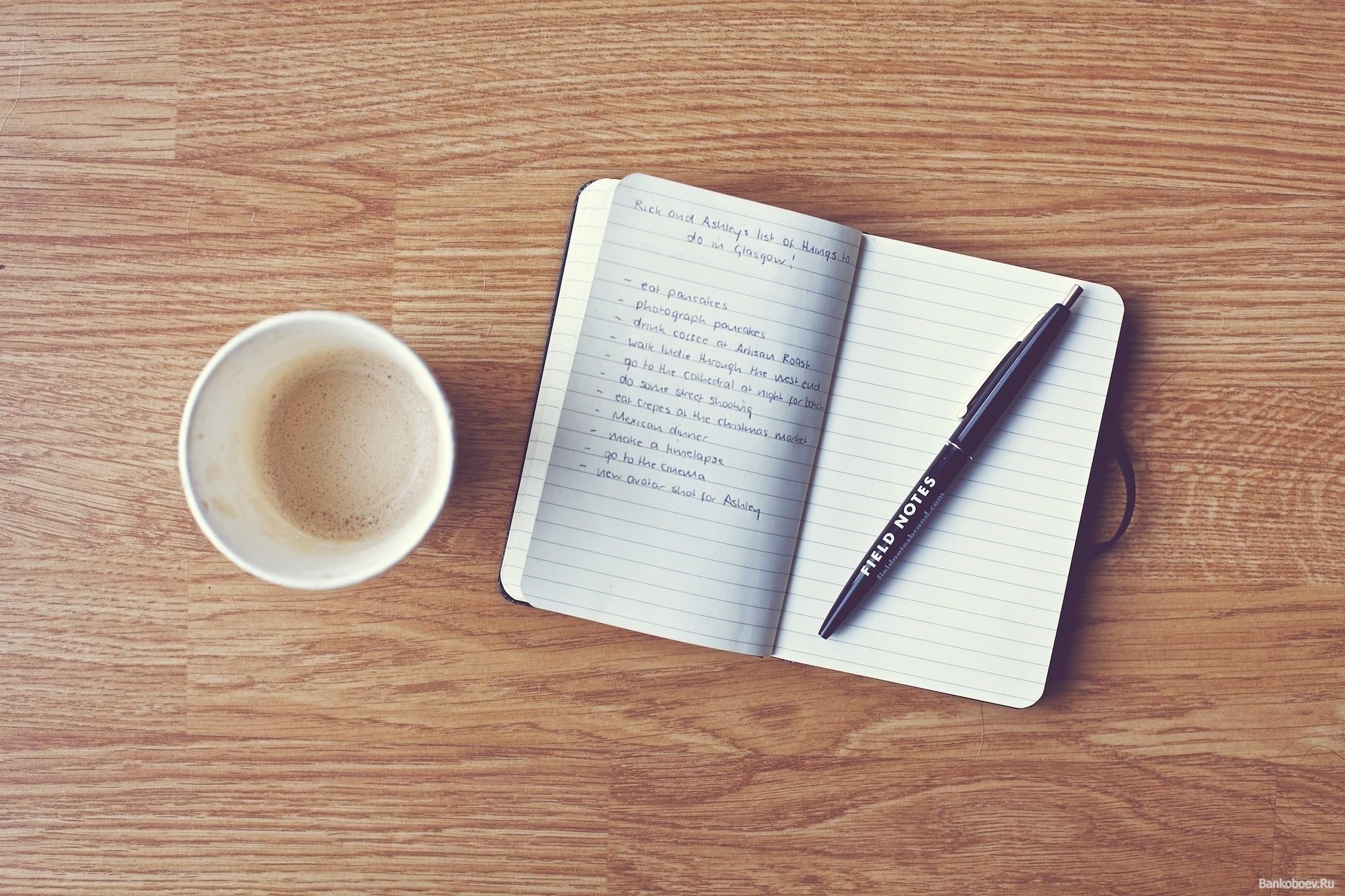 Специалисты опубликовали список дел для улучшения жизни
