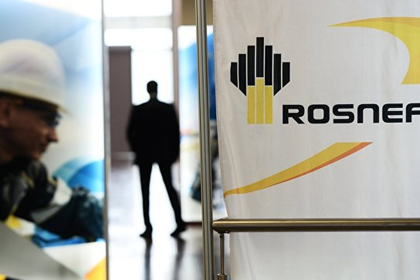 Glencore иQIA объявил озакрытии сделки по«Роснефти»