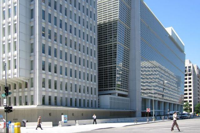 Специалисты Всемирного банка поведали, чего стоит опасаться в текущем 2017 году