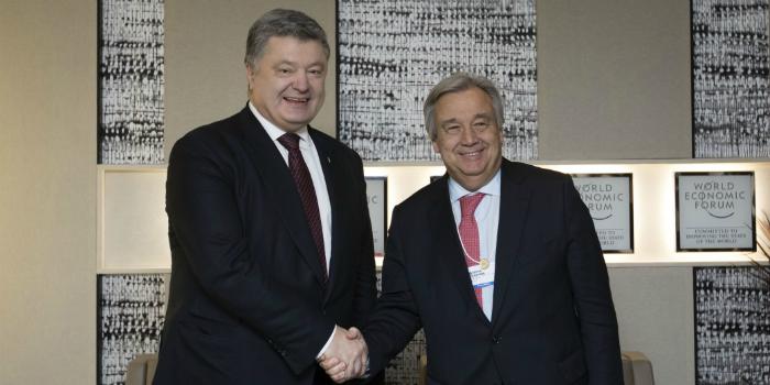 Порошенко проводит встречу сновым генеральным секретарем ООН Гутеррешем на пленуме вДавосе