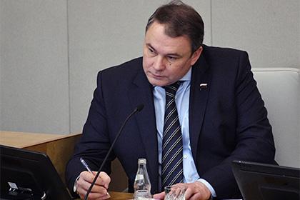 Члены Совфеда встретятся сделегацией США вПА ОБСЕ