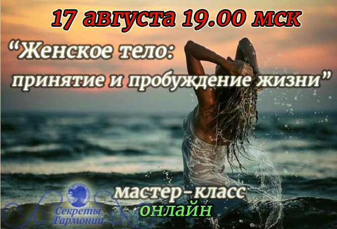 http://harmonysecrets.ru/produkty/
