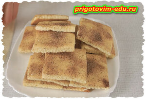 Песочное Печенье с Корицей. Очень простой рецепт.