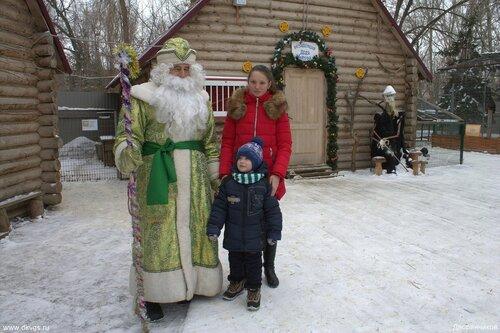 Дед Мороз в Зоодворике парк ВГС