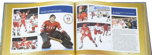 hockey-3.jpg