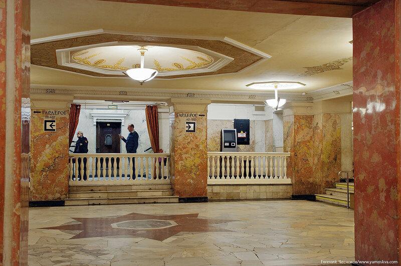 11. Театр Ромэн. гардероб. 08.04.17.01..jpg