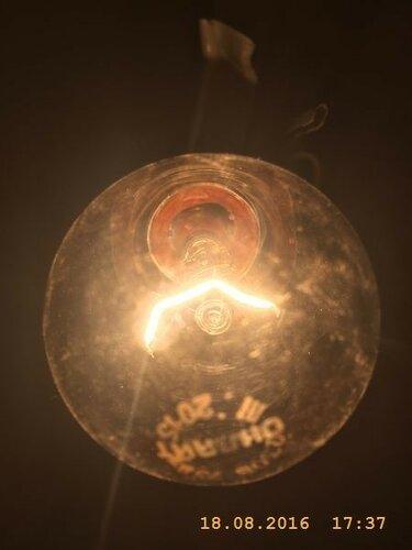 Световая энергия во мраке