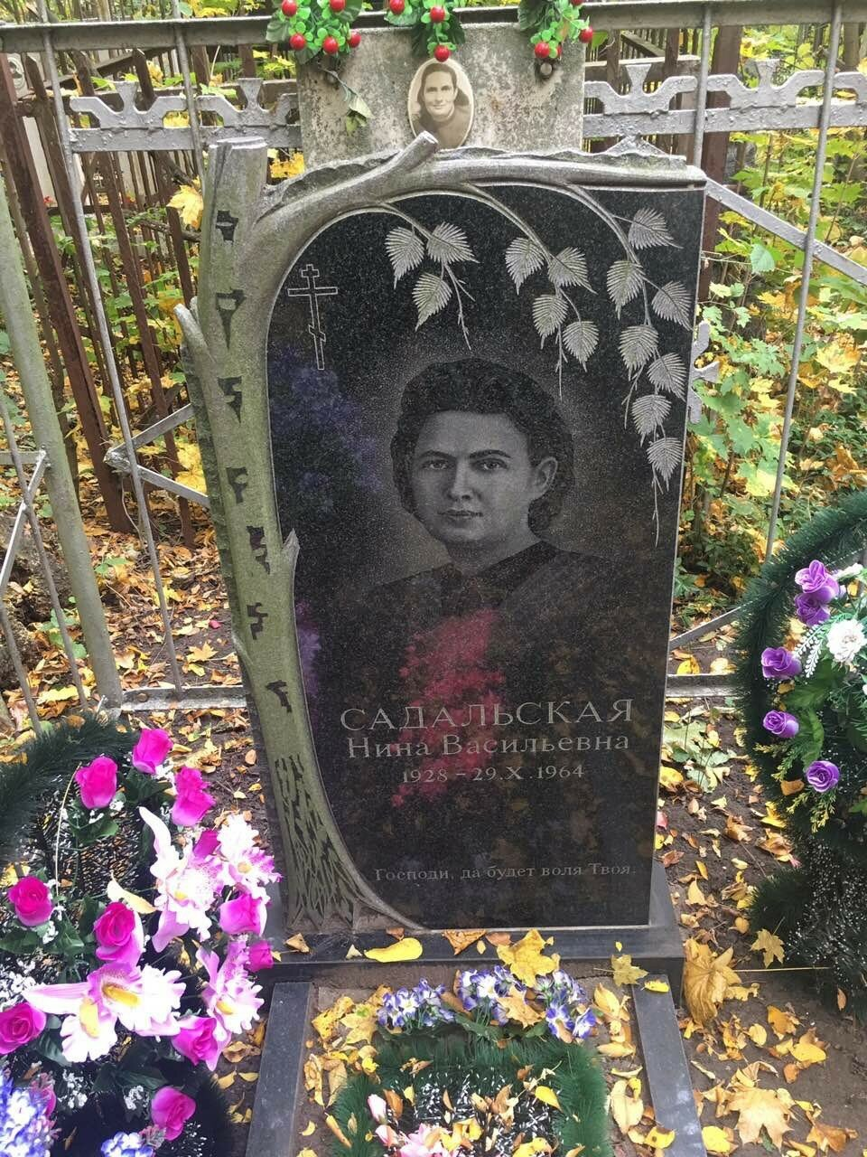 Воронеж, октябрь 2016.
