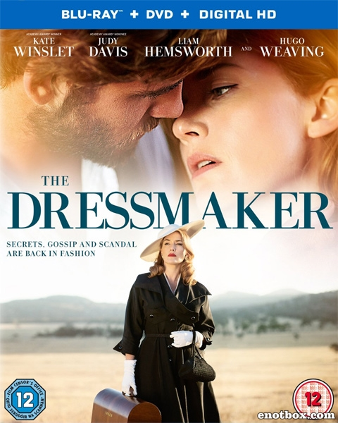 Месть от кутюр / Портниха / The Dressmaker (2016/BDRip/HDRip)