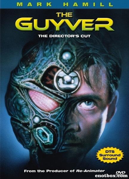 Гайвер / Guyver (1991/BDRip/DVDRip)