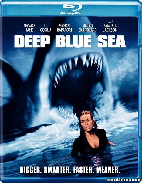 Глубокое синее море / Deep Blue Sea (1999/BDRip/HDRip)
