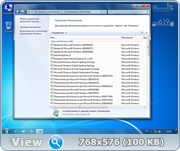 Windows 7 Профессиональная VL SP1 x86/x64 Lite v.20 by naifle (Ru)