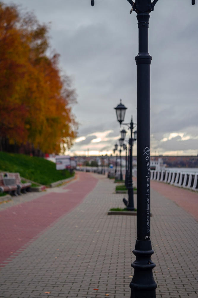 21. Прогулка по набережной Волги в Костроме.