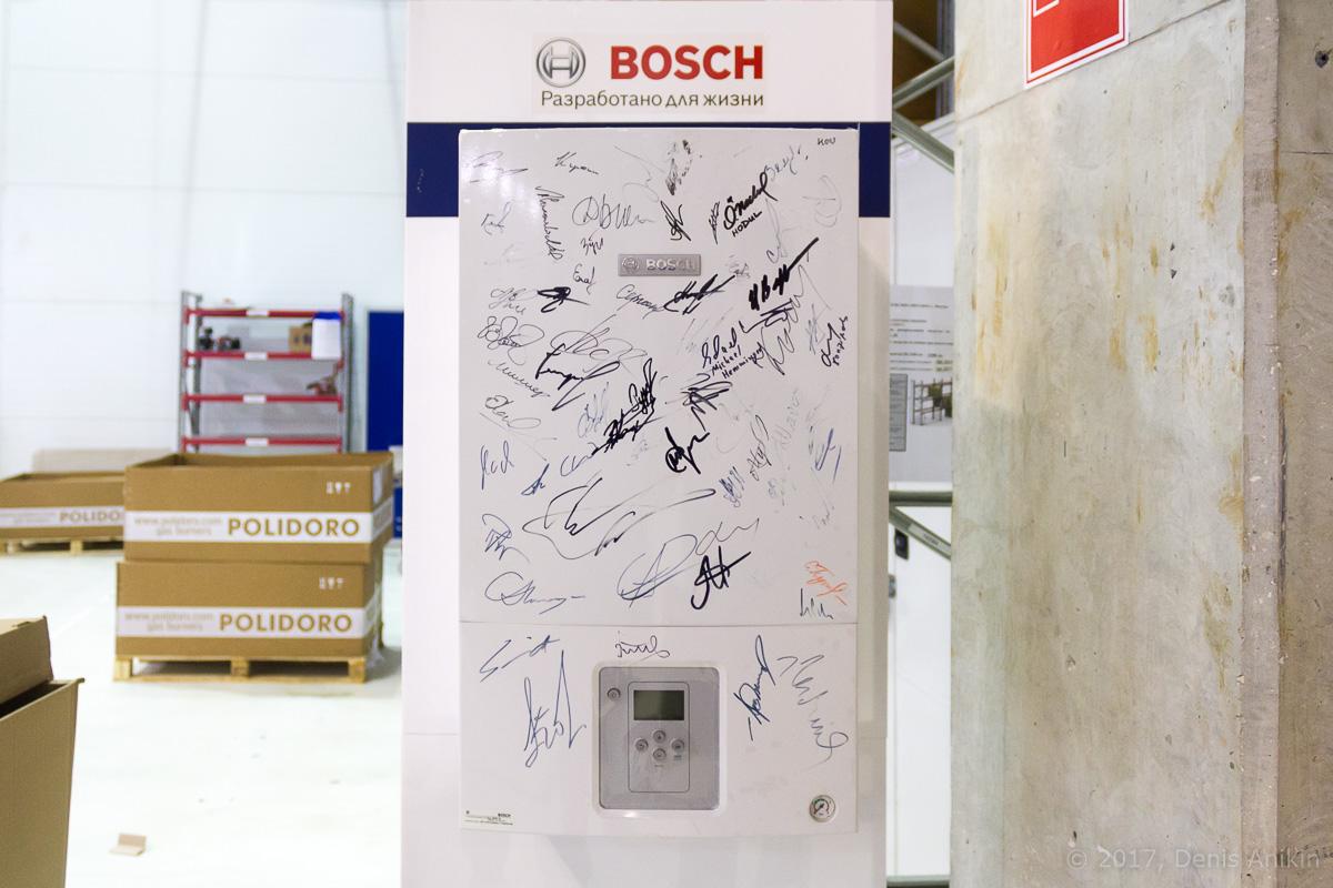 Bosch Энгельс - Отопительные Системы фото 10