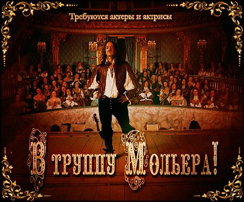 http://img-fotki.yandex.ru/get/46400/56879152.4b8/0_1277ee_e550e021_orig