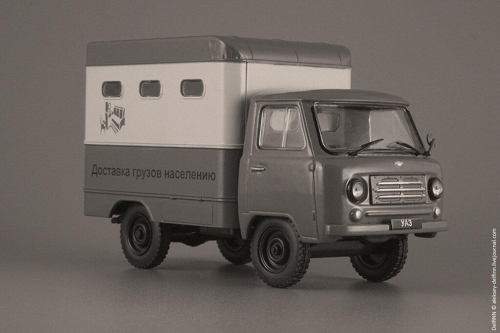 УАЗ-451Д-08.jpg