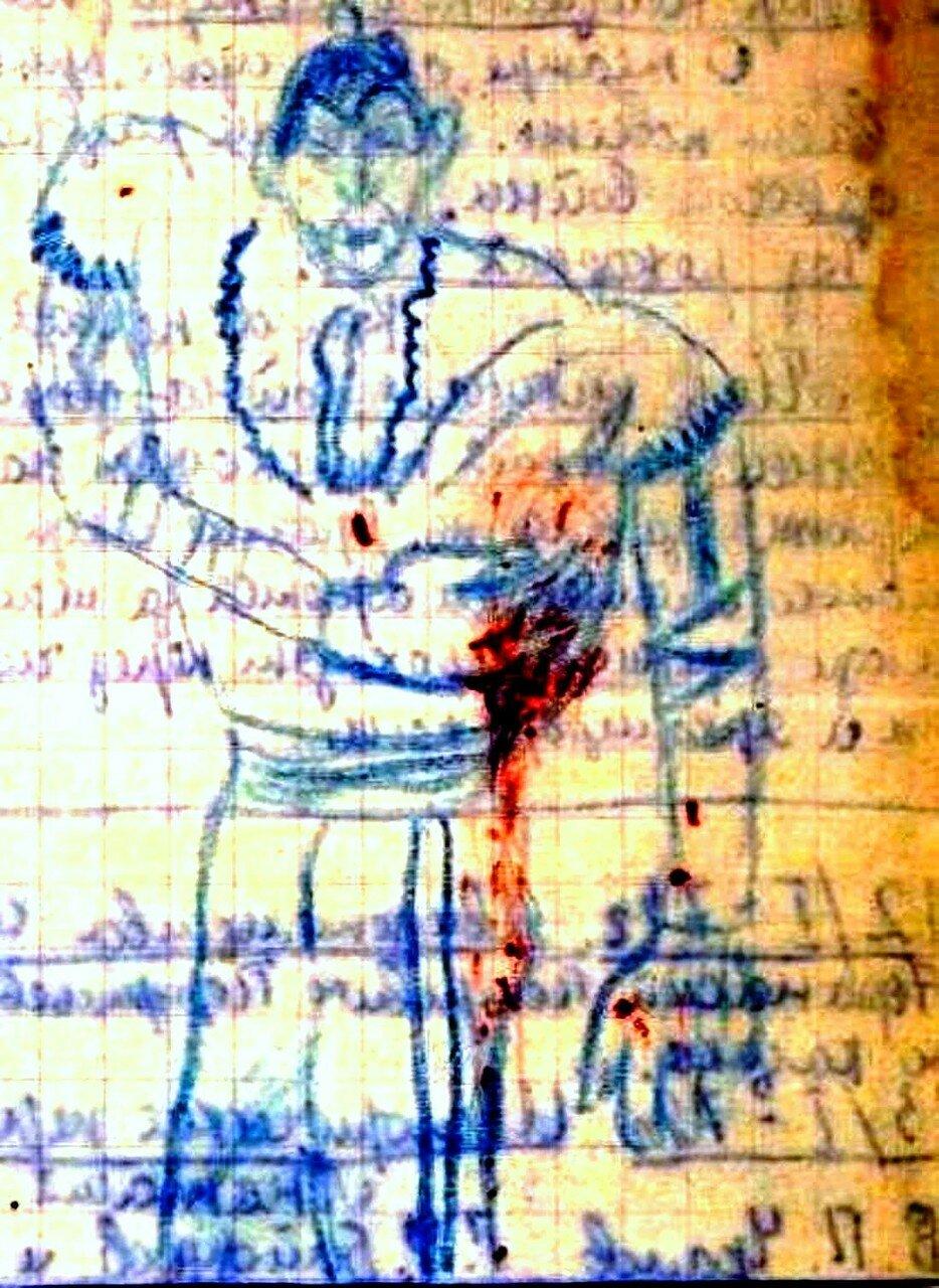Рисунок. Книги №1 002 - 01.jpg