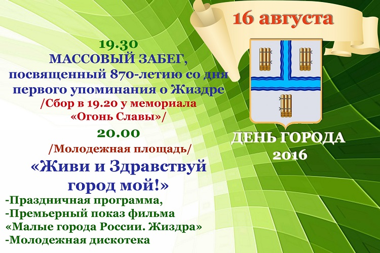 https://img-fotki.yandex.ru/get/46400/7857920.3/0_a23fe_6e64a09d_orig.jpg