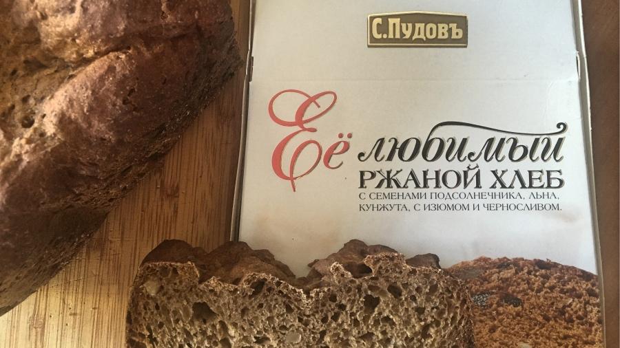 Её любимый ржаной хлеб от С.Пудовъ