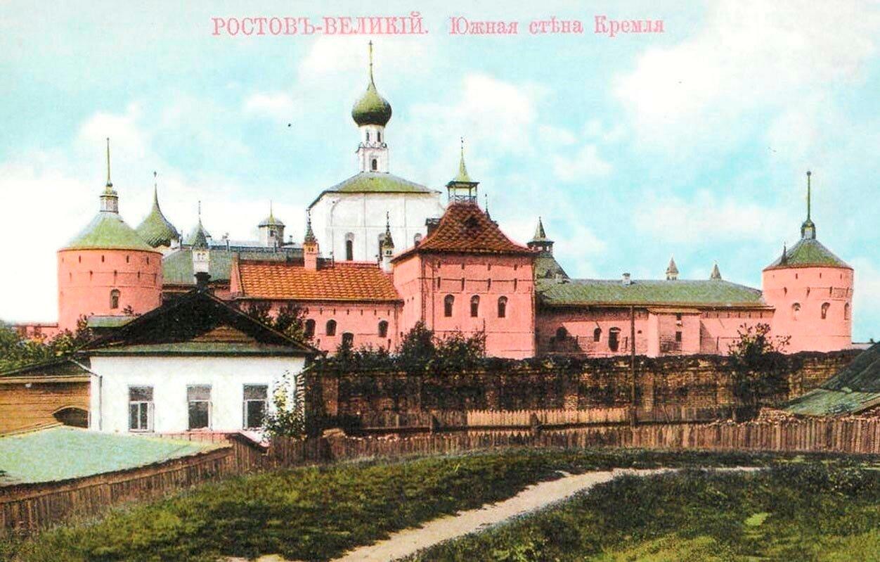 Южная стена Кремля