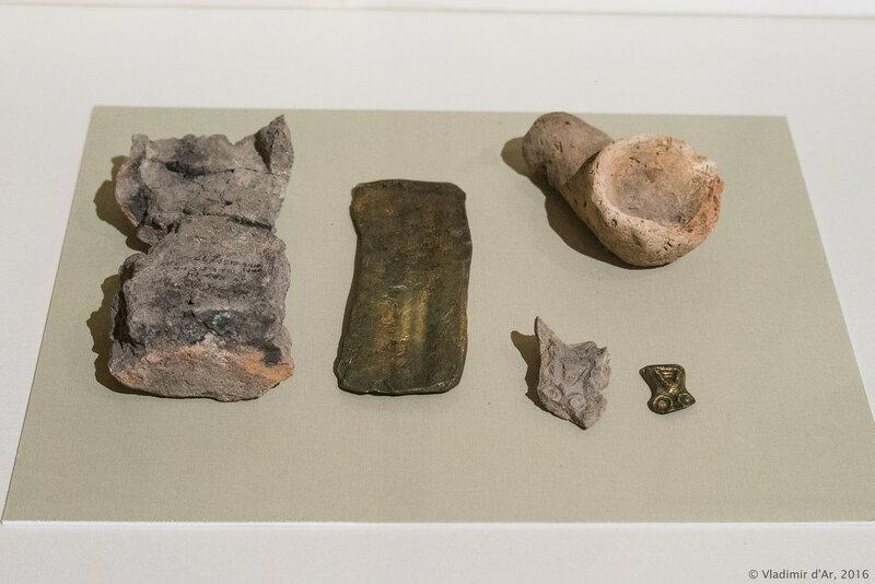 Льячка и литейные формы для изготовления бронзовых изделий. Конец VI - первая четверть V в. до н.э.