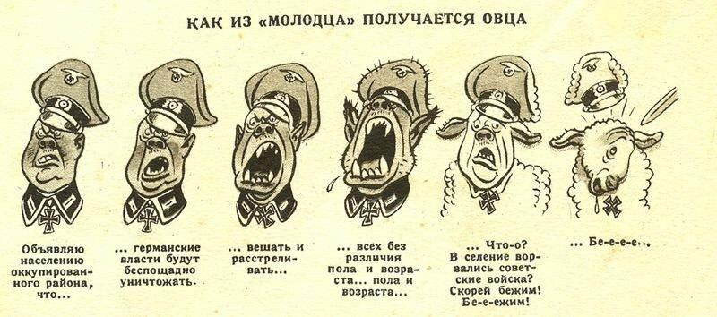 немецкий солдат, письма гитлеровских солдат, немцы о восточном фронте, немцы о русских солдатах, рассказы немецких солдат