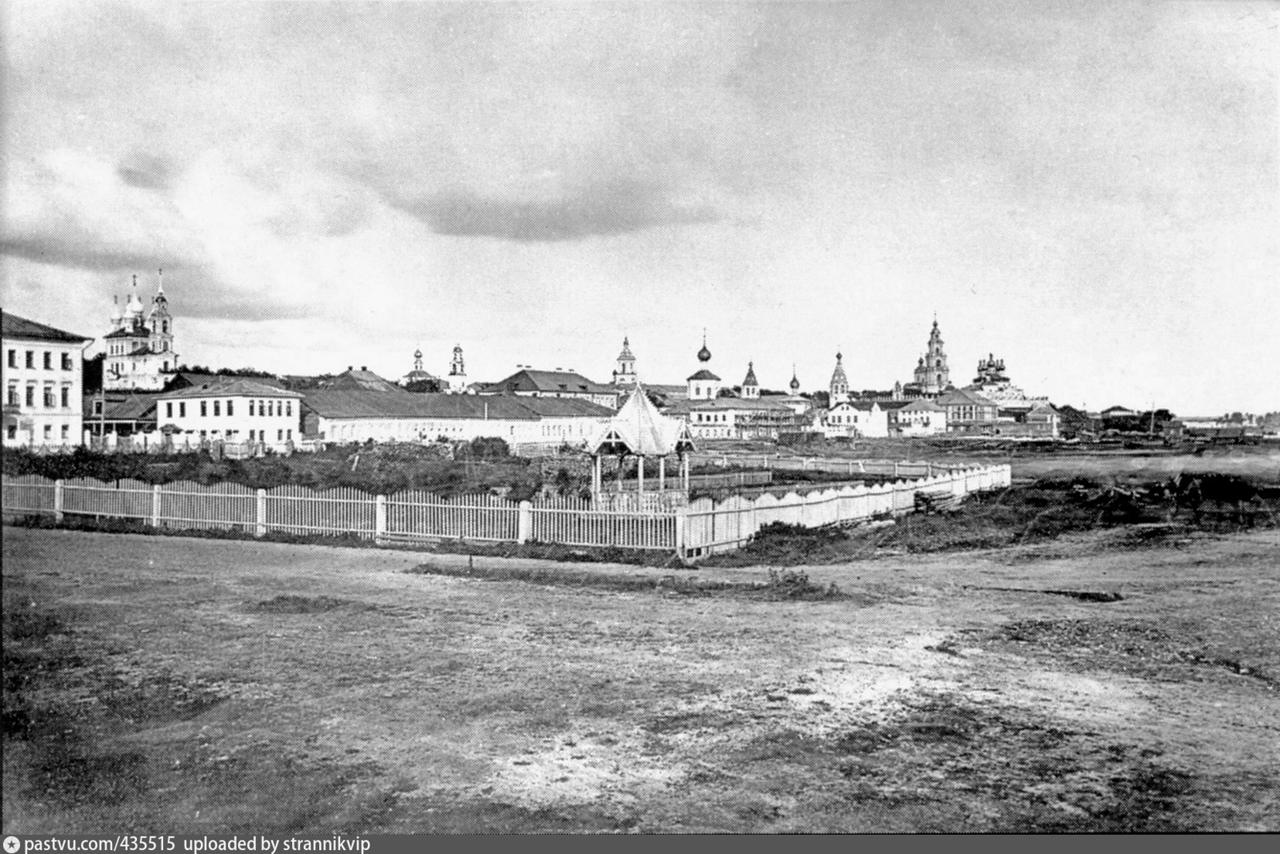 1890-1894 - копия.png