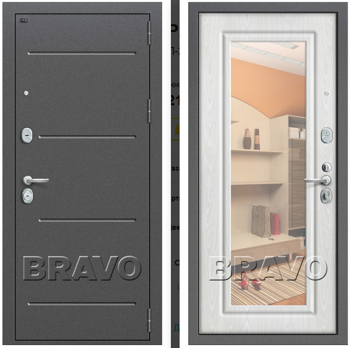 http://dveri.com/catalog/stalnye-dveri