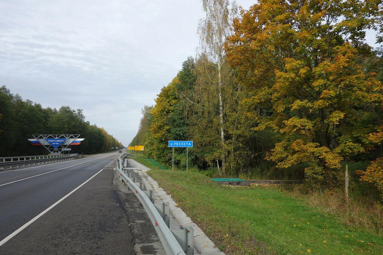 трасса М-3, граница областей