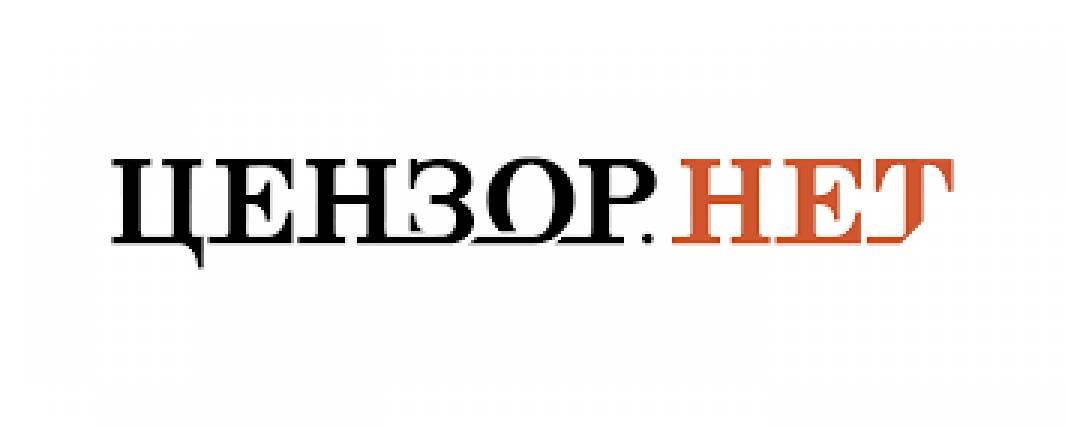 """ГПУ планирует допросить Парубия в качестве свидетеля по делу Евромайдана 23 августа, - """"Українські Новини"""""""