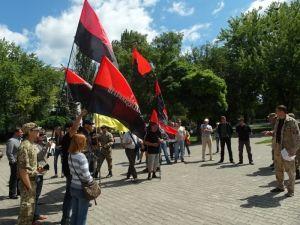 Акции протеста в Донецкой области