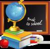 Школа, книги, алфавит