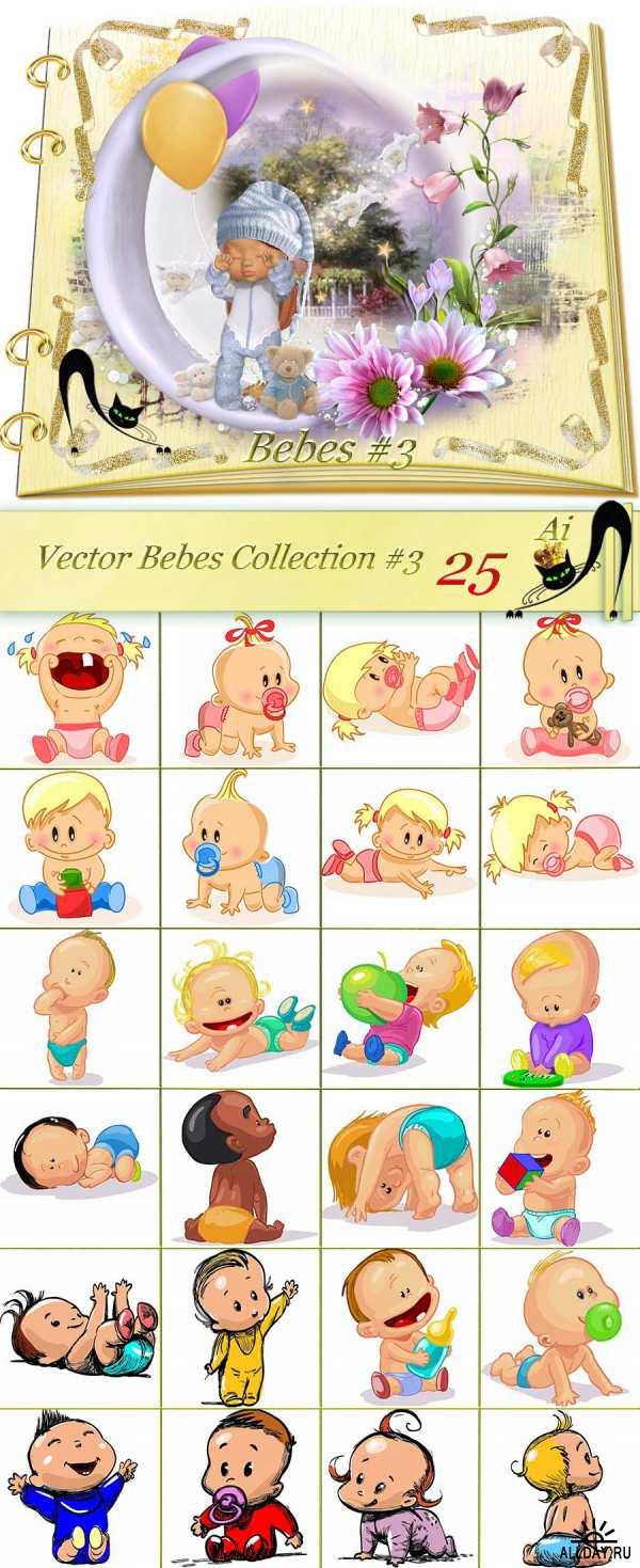 Малыши, беби - Векторный клипарт