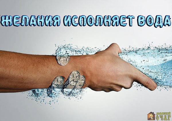 Абстракция рукопожатия