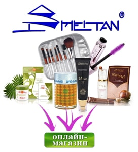 в-магазин-мейтан