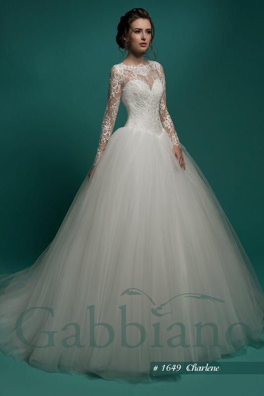 Свадебное платье Шарлен
