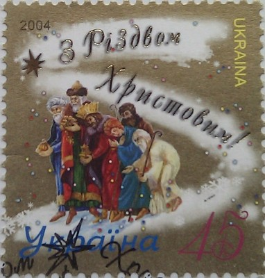 2004 N620-622 сцепка Рождество волхвы (правая) 45