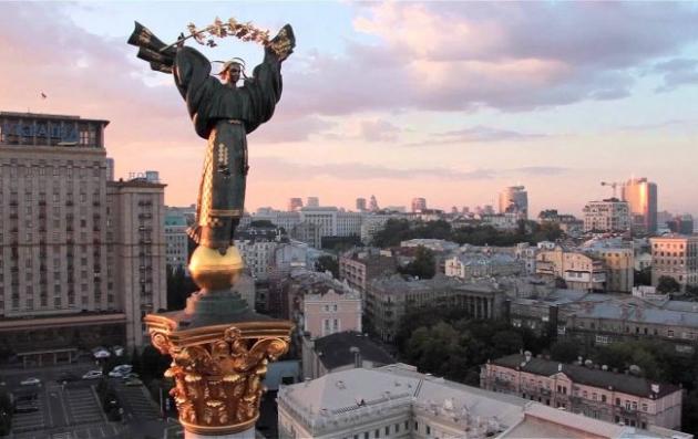 EIU: Киев попал в 10-ку  менее  позитивных  для жизни городов