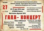 Плакат Capitalist - a.jpg