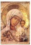 Казанская икона из Ярвенпяа.