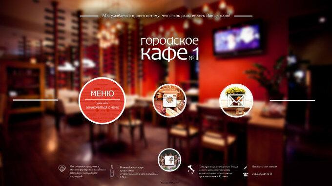 20 примеров отличного дизайна сайтов кафе