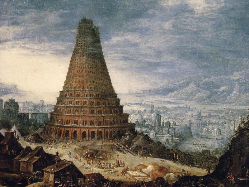 Вавилон - первый мегаполис древнего мира